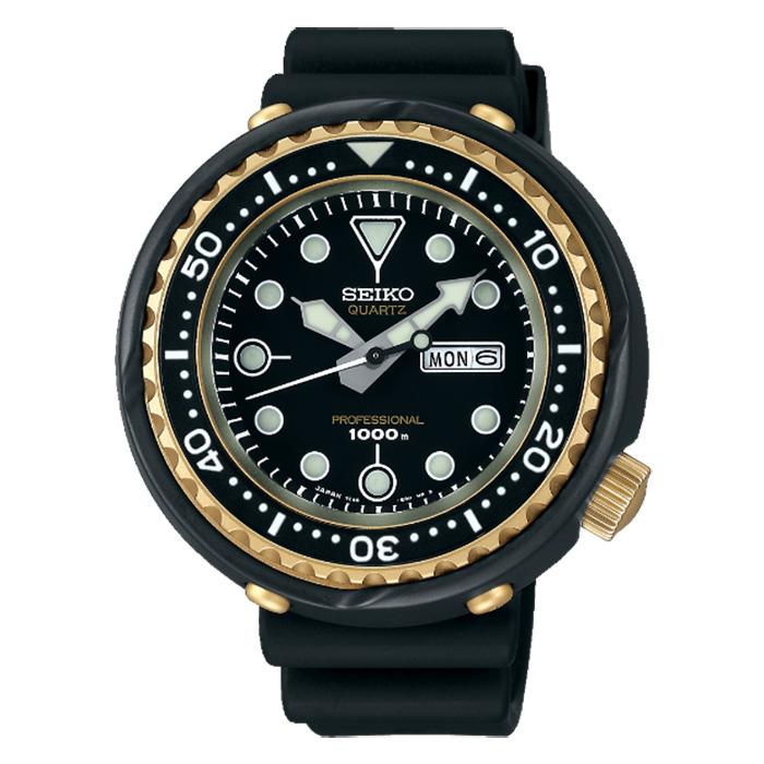 Reloj Seiko Vintage